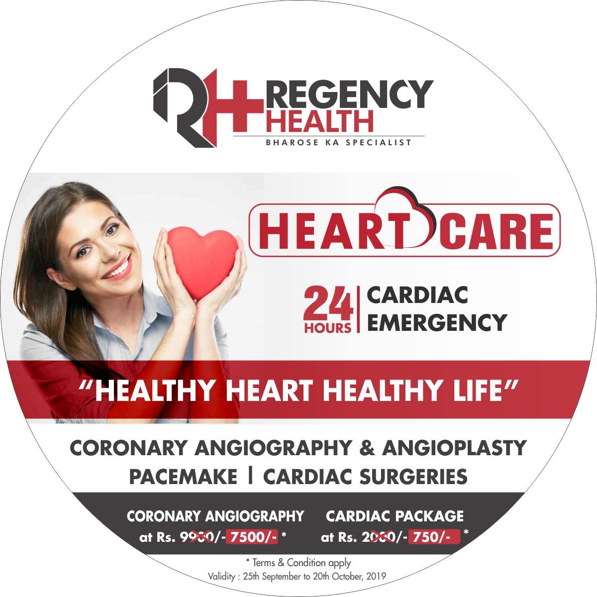 Heart care , 24hr emergency at regency Health