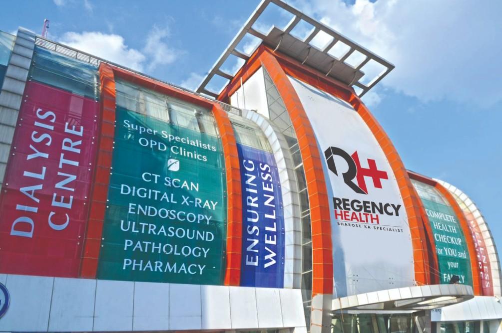 Regency Health building banners